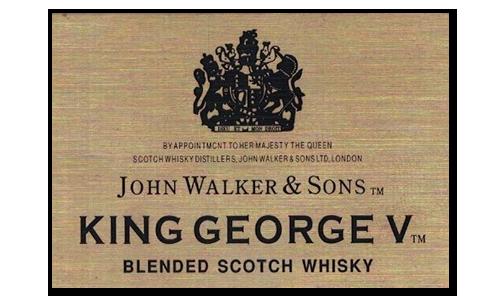 King George V Logo Metal Nameplate
